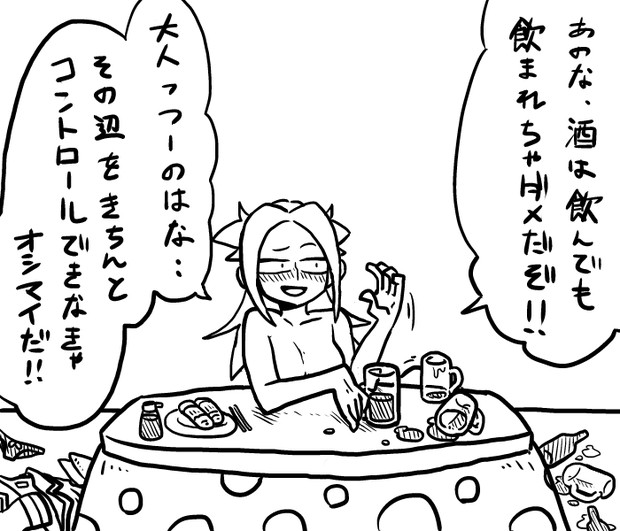 なんか腹立つ隼鷹 なんか腹立つ隼鷹 / モックン さんのイラスト - ニコニコ静画 (イラスト)
