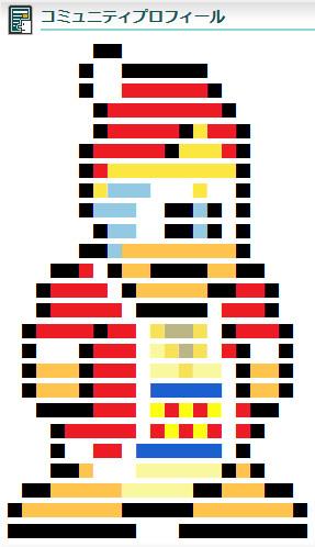 デデデ大王の画像 p1_3