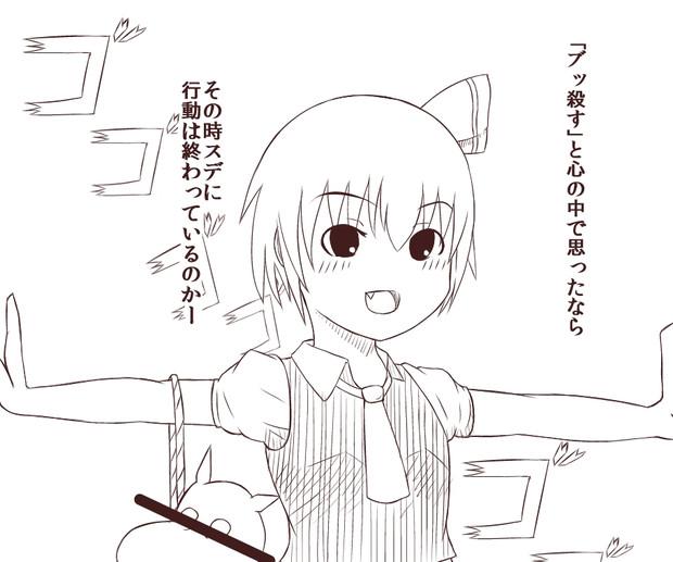 十進法 - Decimal - JapaneseCla...