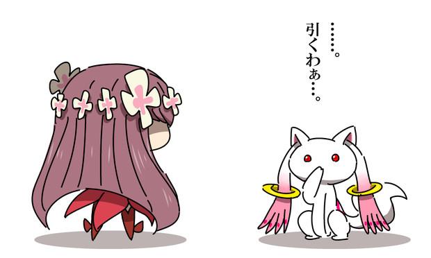 吐き気を催す邪悪とはry)