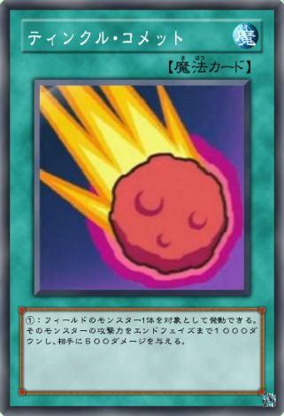 ファイブ9話で出てきたカード ... : 絵カード アプリ : カード