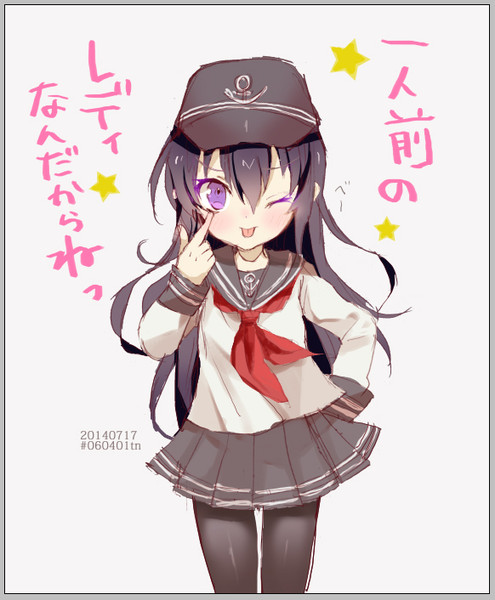 http://lohas.nicoseiga.jp/thumb/4162045i?