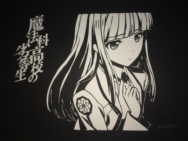 魔法科高校の劣等生の画像 p1_22