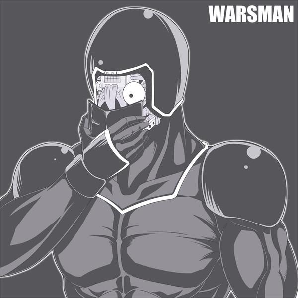 ウォーズマンの画像 p1_15