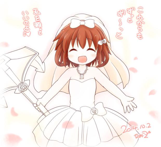http://lohas.nicoseiga.jp/thumb/4349251i?