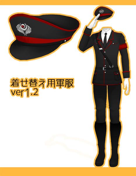 【配布終了】着せ替え用軍服ver1.2