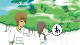 宝島の冒険(CC-BY) 第2話『言問いし雄花と我』