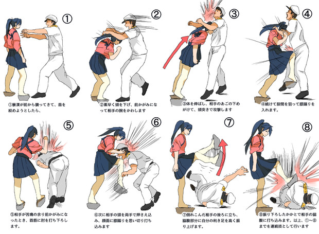 鳳翔さんによる護身教室(実践編)