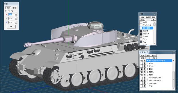 IV号戦車の画像 p1_7