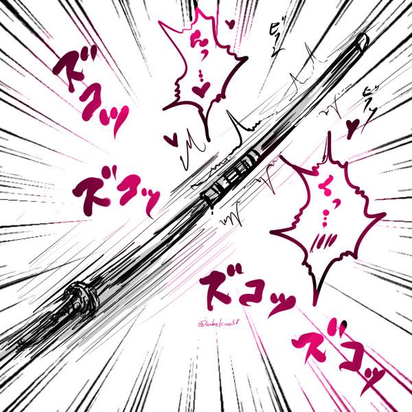 刀剣乱舞の画像 p1_18