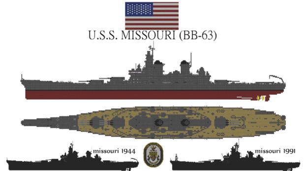 ミズーリ (戦艦)の画像 p1_23
