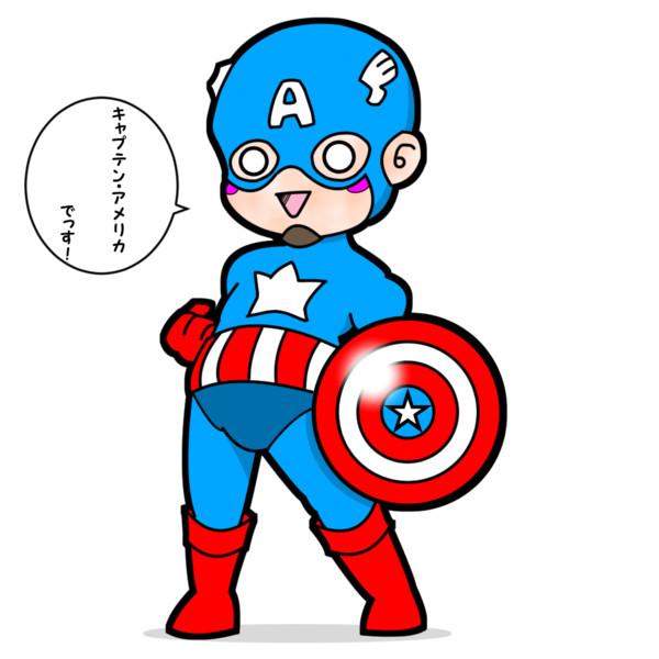 キャプテン・アメリカの画像 p1_24