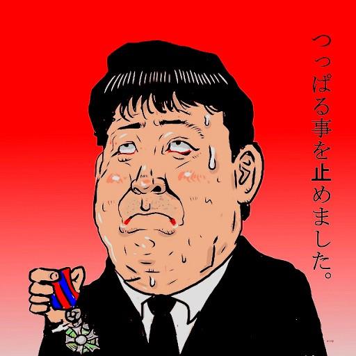 嶋大輔の画像 p1_10