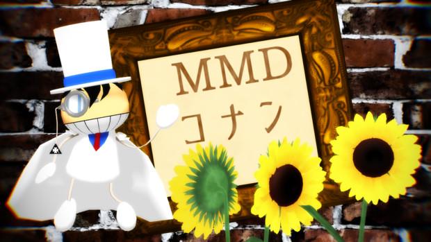 【MMDジャンル勧誘静画企画】参加静画・1