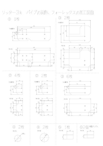 リッター3Kカスタムを作ってみたの図面