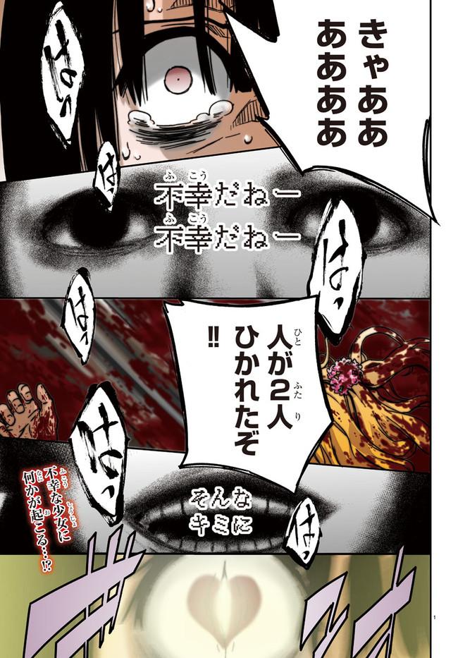 魔法少女サイトの画像 p1_31
