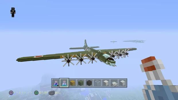 戦略爆撃機の画像 p1_7