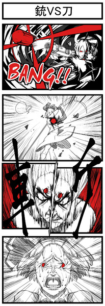 Category:User yue (page 5) - J...