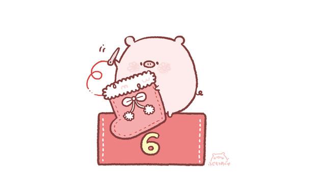 12月6日★♪ 12月6日★♪ / ふじもとめぐみ さんのイラスト - ニコニコ静画 (イラスト