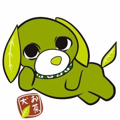 お茶犬の画像 p1_16