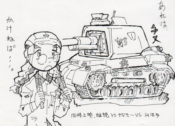 三式中戦車の画像 p1_9