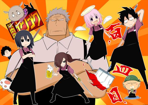 http://lohas.nicoseiga.jp/thumb/5560768i?