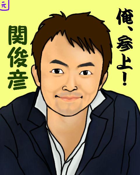 関俊彦の画像 p1_34