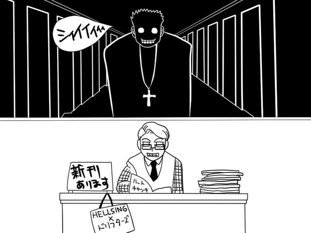 ドリフターズ (漫画)の画像 p1_10