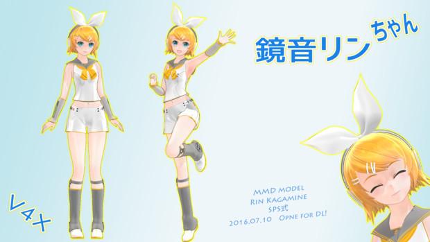 MMDモデル リンちゃんV4X