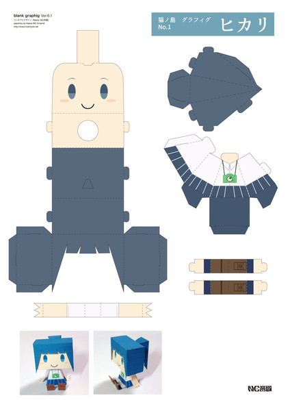 猫ノ島グラフィグ No.1ヒカリ