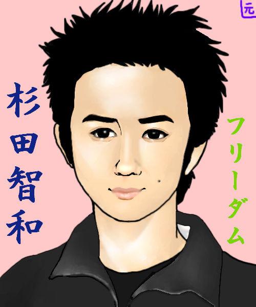 杉田智和の画像 p1_19