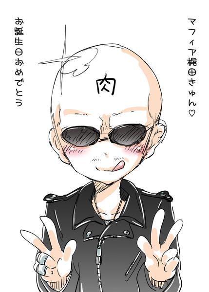 マフィア梶田の画像 p1_3