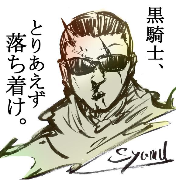 新川洋司の画像 p1_22