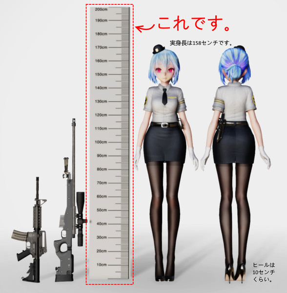 【MMDアクセサリ配布】MMD用 ルーラー