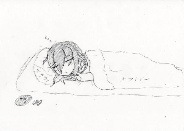 おやすみ電。