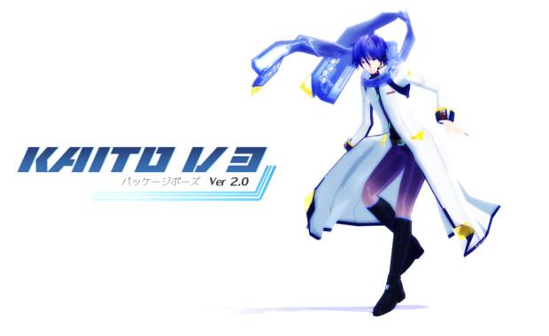 【ポーズデータ配布】KAITOV3 パッケージポーズVer 2.0