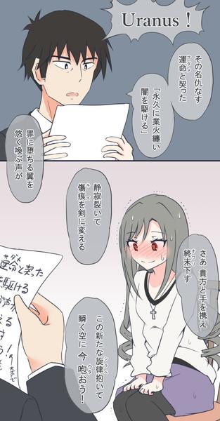 優しい武内P①