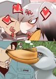 ヒトの愛情表現