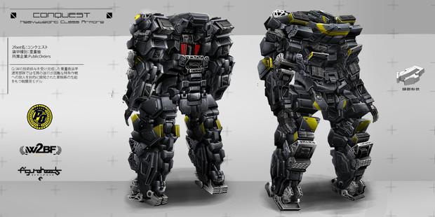 重量級装甲:コンクエスト