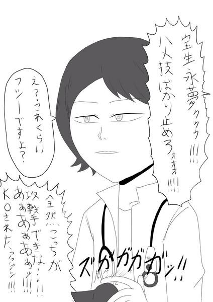 【仮面ライダーエグゼイド】チべスナの永夢