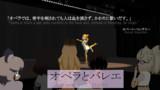 けもフレで紹介するCivⅥ社会制度【オペラとバレエ】