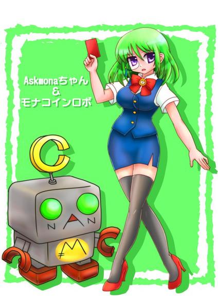 Askmonaちゃん&モナコインロボ
