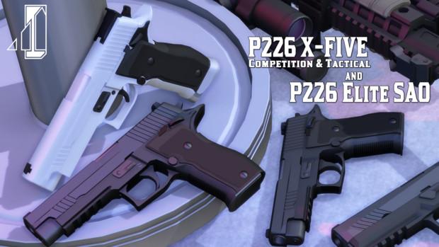 【提供中】S○G P226 X-FIVE他【MMDモデルデータ】