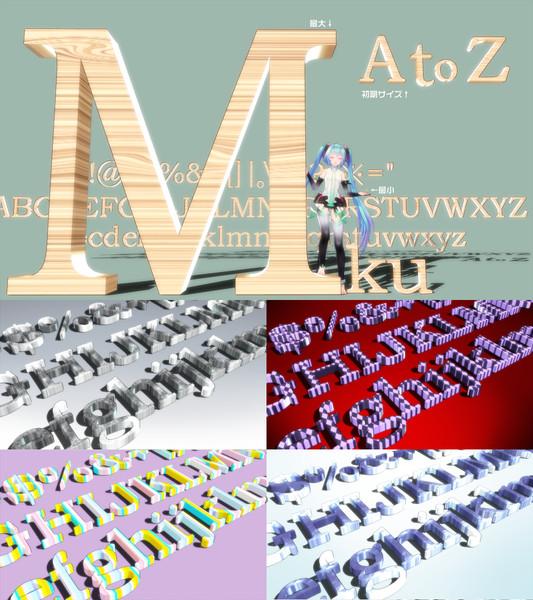 A to Z立体文字記号セット V2