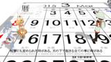 けもフレで紹介するCivⅣテクノロジー【暦】