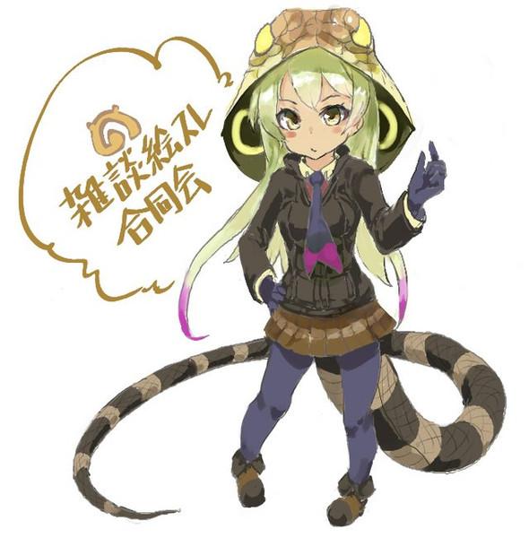 キングコブラの画像 p1_12