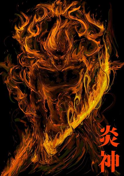 炎の画像 p1_7
