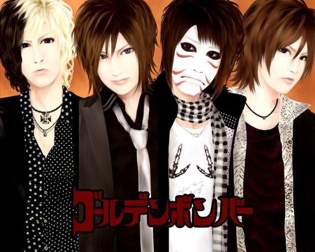 ゴールデンボンバー (バンド)の画像 p1_11