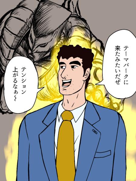 野原ひろしの画像 p1_15