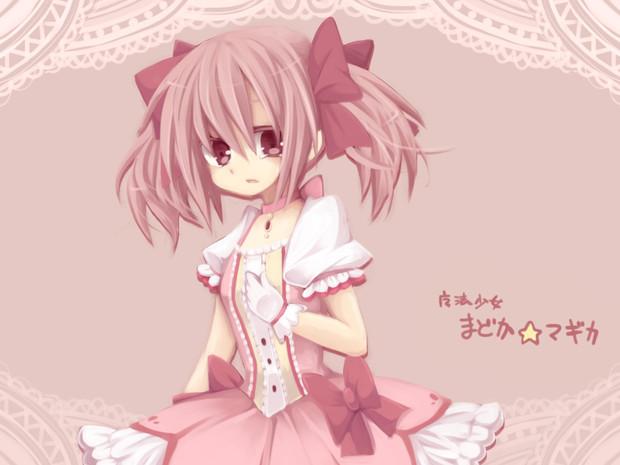 魔法少女まどか☆マギカの画像 p1_9